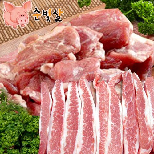 [순빛살] 구룡농장 무항생제 돼지 항정살500g+갈매기살500g(fresh)이식사