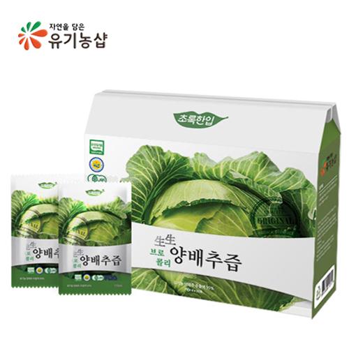 [백세건강] 자연을 담은 유기농 生生 브로콜리 양배추즙 110ml*60포이식사