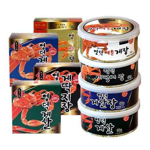 [SEAFOOD] 바다가득 영덕 게살 베이직 4종세트(게살,게살장,게딱지장,매운게장) 이미지