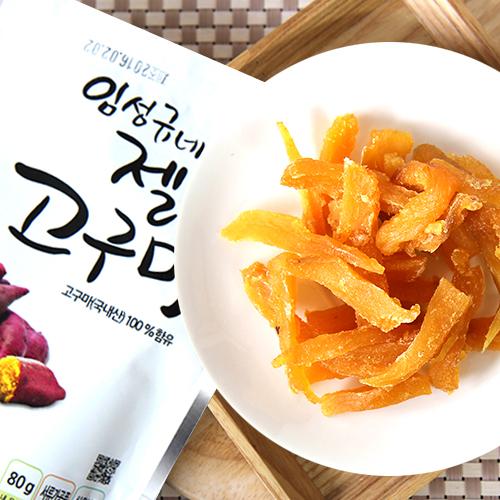 [존뜩하고 달콤한] 100% 순수 무첨가물 젤리 고구마 80g*15봉이식사