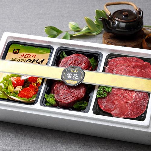 정남진 장흥한牛 명품 탐마루한우 실속특가 정육세트