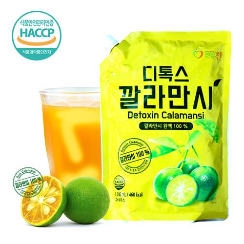 [안심찬] 디톡스(Detoxin) 깔라만시 원액 1000ml*3팩이식사