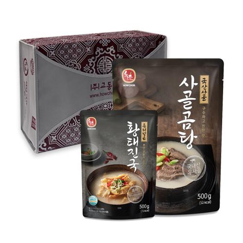 하우촌 구수하고 진한 사골곰탕&황태진국 선물세트(각3팩씩)