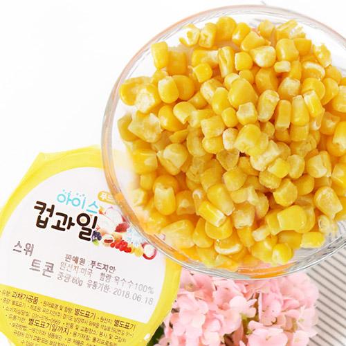 [Cup&Ice] 365일 신선한 과일을! 아이스 컵과일 옥수수콘 60g*15개이식사