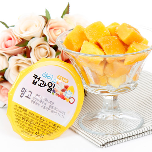 [Cup&Ice] 365일 신선한 과일을! 아이스 컵과일 망고 60g*15개이식사