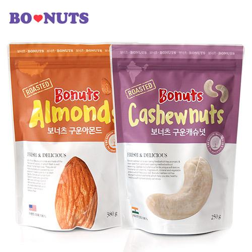 [THE BONUTS] 보너츠 구운아몬드 380g(지퍼백)+구운캐슈넛 250g(지퍼백)이식사