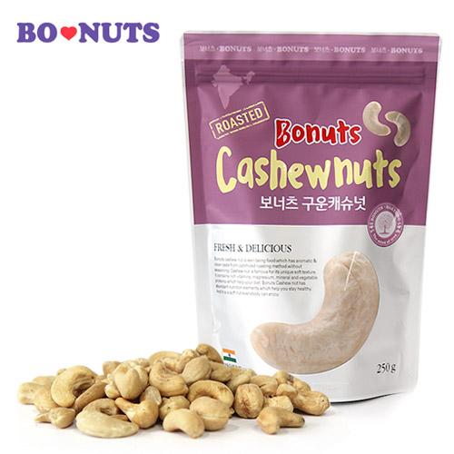 [THE BONUTS] 보너츠 구운캐슈넛 250g(지퍼백)*2팩이식사