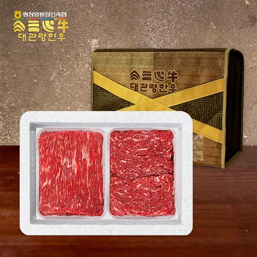 평창,영월,정선축협 대관령한우 실속세트 3호