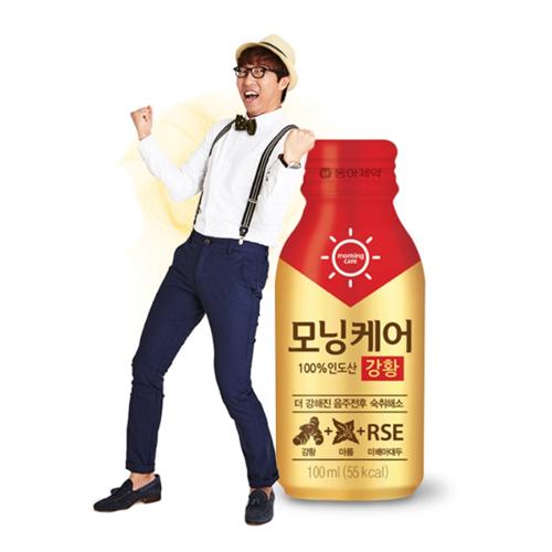 [동아제약] 모닝케어 강황 100ml*10캔이식사