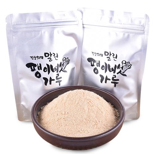 [김성희푸드] 엄마의 마음을 담아 말린팽이버섯 가루 100g*2봉이식사