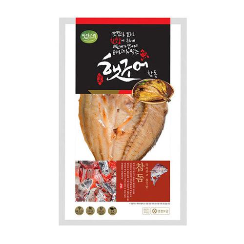 [햇구어] 햇볕으로 말리고 참숯으로 구워낸 참돔 150g내외*5팩이식사