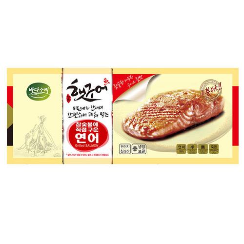 [햇구어] 전자레인지 1분 OK! 참숯향 가득한 구이의 참맛! 연어(필렛) 70g내외*5팩이식사