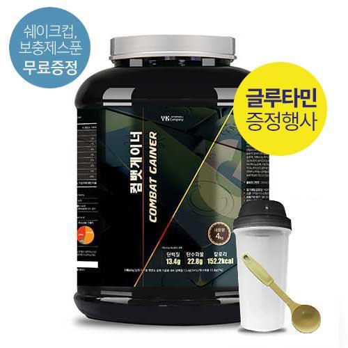 [말근육] 벌크업! NO SUGAR! 단백질보충제(WPH/WPC) 컴뱃 게이너 4kg(코코아맛) / 80회분(1회50g)이식사