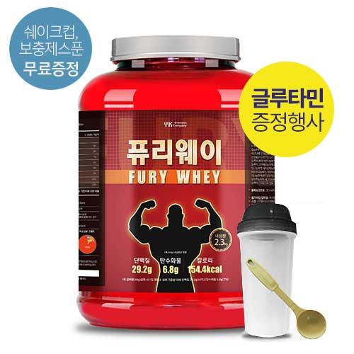 [말근육] 순수근육증가! NO SUGAR! 단백질보충제(WPI/WPC) 퓨리 웨이 2.3kg(코코아맛) / 50회분(1회45g)이식사