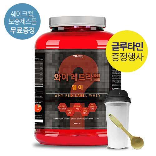 [말근육] 순수근육증가! NO SUGAR! 단백질보충제(WPI/ISP) 와이 레드라벨 웨이 2.3kg(코코아맛) / 50회분(1회45g)이식사