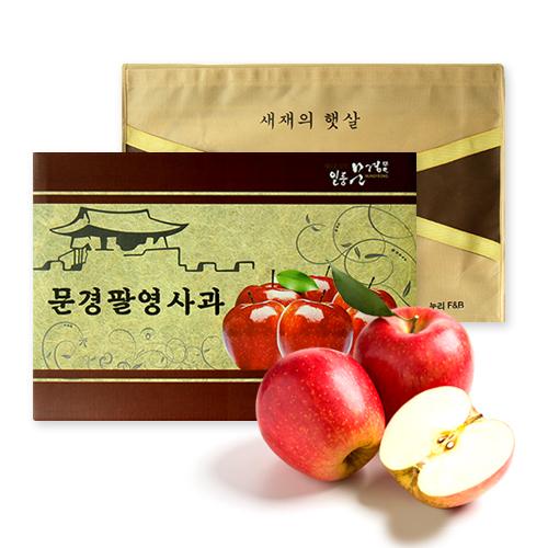 문경새재 문경 팔영사과 선물세트 5kg/13~14과(부직포가방)