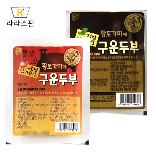 [라라스팜] 황토가마에 구운 닭가슴살 저염두부150g*3팩+매콤한두부150g*3팩이식사