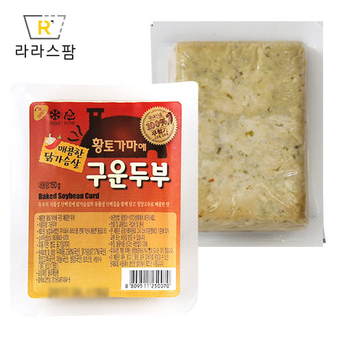 [라라스팜] 황토가마에 구운 닭가슴살 매콤한두부 150g*5팩이식사