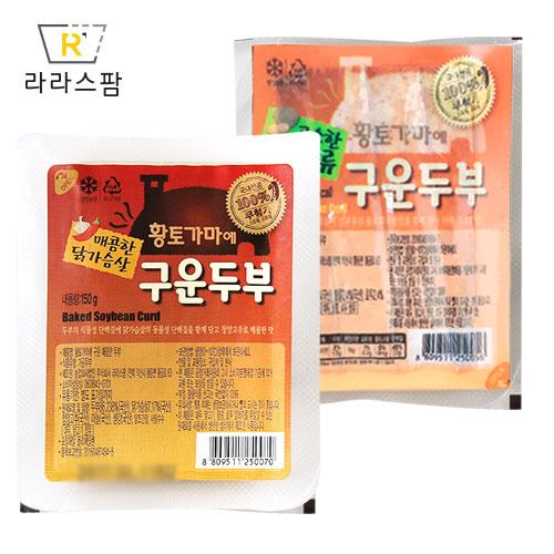 [라라스팜] 황토가마에 구운 닭가슴살 매콤한두부150g*3팩+견과류두부150g*3팩이식사