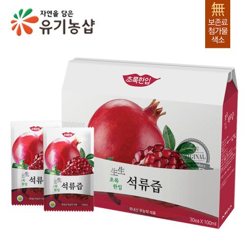 [백세건강] 자연을 담은 무농약 生生 석류즙(국내산) 100ml*30포이식사