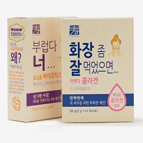 [수내츄럴] 이쁘다 콜라겐 28g+모닝콜 바이오틱스 28g이식사