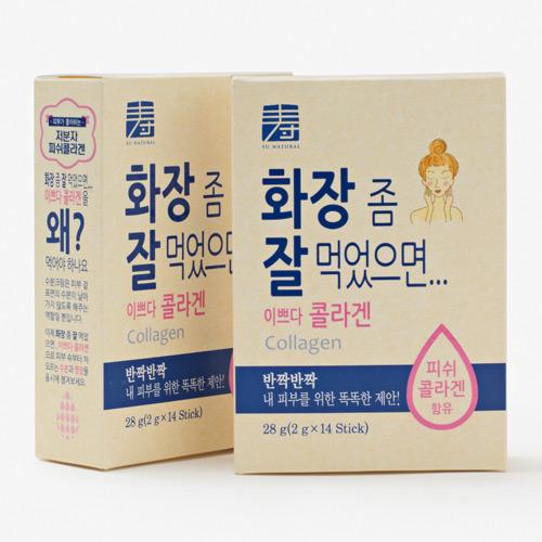 [수내츄럴] 반짝반짝 내 피부를 위한 이쁘다 콜라겐 28g(2g*14포)이식사