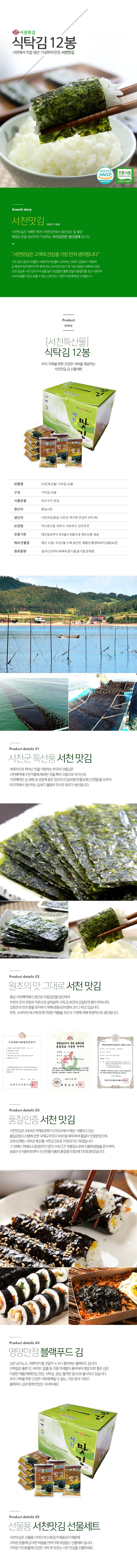 seocheonkim_03.jpg